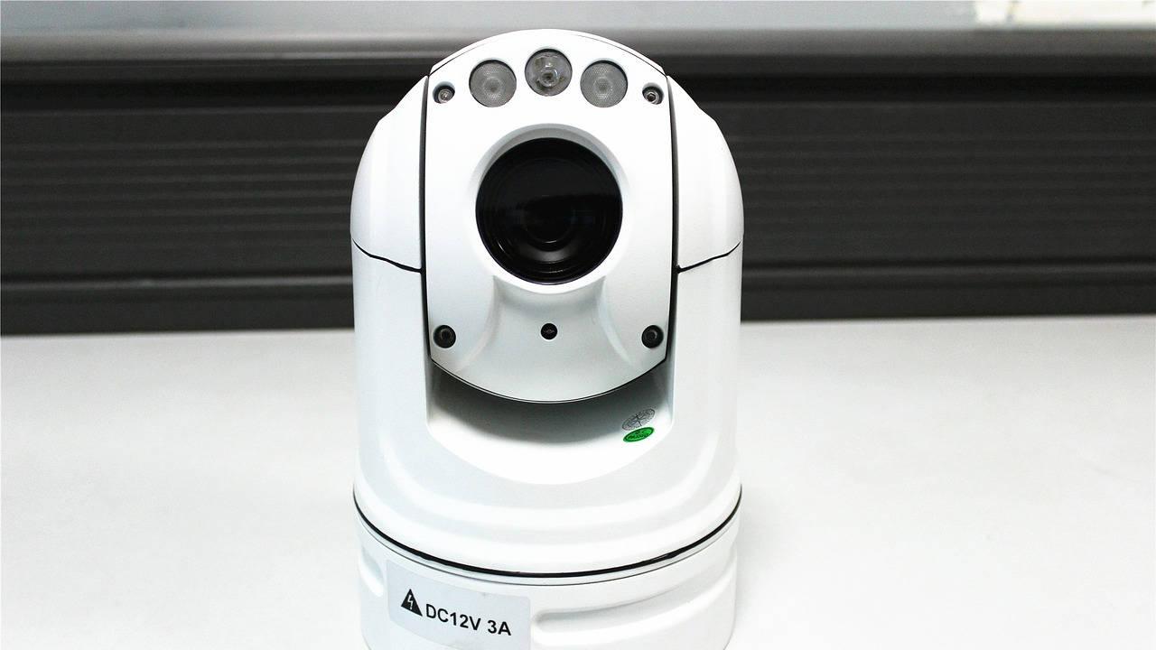 imagen de una cámara